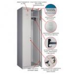 Шкаф д/ одежды  ШМ-У 22-600  комбинированный