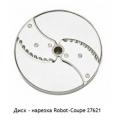 Диск нарез. ROBOT COUPE 2ММ ВОЛНИСТЫЙ для CL50/52/55/60/R502/R602 27068
