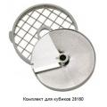 Диск кубики ROBOT COUPE 50х70х25 мм для R502, CL50/52/55/60 28180