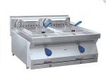 Фритюрница электрическая ЭФК-80/2Н (210000080402)