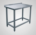Стол производственный с бортом СПРП-6-4 (210000080690)