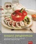 Книга рецептов для  ПКА 6-1/1ВМ, ПКА 10-1/1ВМ (120000016404)