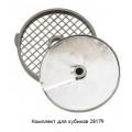 Диск кубики ROBOT COUPE  14x14x5мм для CL50/52/55/60/R502 28181