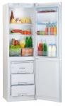 Холодильник POZIS RK-149 белый